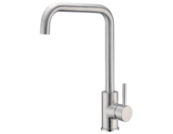 Kitchen Faucet(Brushed Nickel)